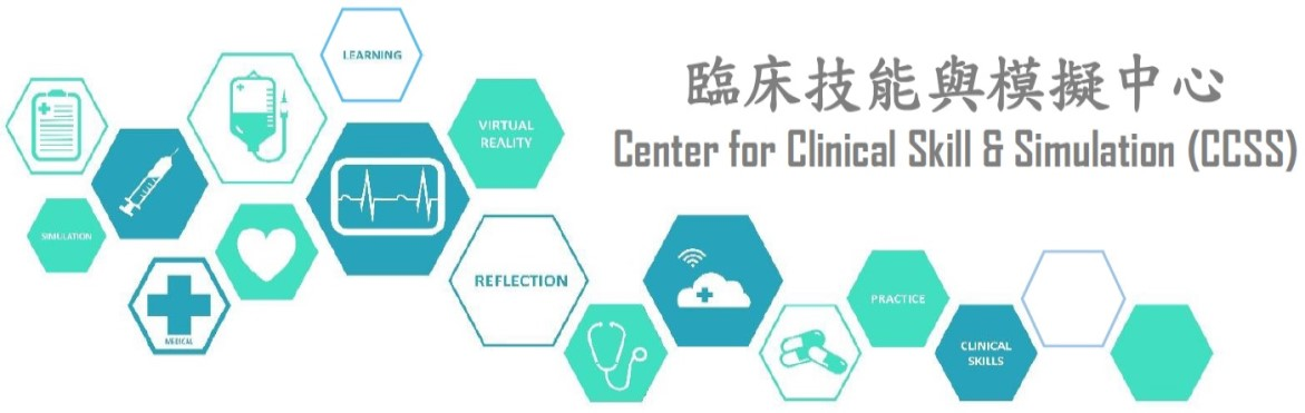Center for Clinical Skill & Simulation